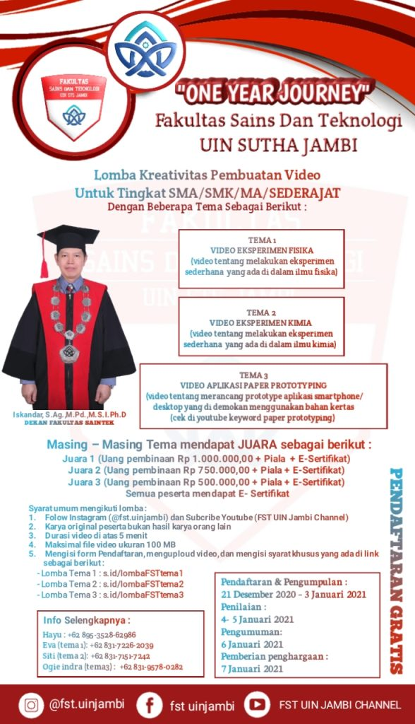 Poster Lomba FST